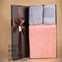 宏春厂价直销印花21支350g纯棉沙滩/浴/毛巾 礼盒