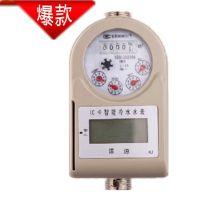 上海水表厂,上海水表价格