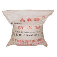 贵阳高和牌【防潮防水剂丶防水粉】厂家直销 15102315831