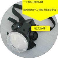 厂价批发正品大方101A-5防粉尘颗粒口罩煤矿水泥打磨劳保口罩半面罩