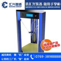 商用桌面型3d打印机 fdm精准稳定三维打印 金属壳坚固设计