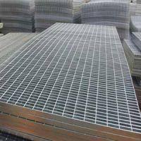 供青海大通钢格板和互助钢格栅板公司