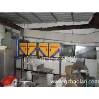 宝蓝油烟净化器 油烟净化器生产厂家