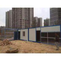 北京住人集装箱、箱式活动房、移动板房出租,保证品质
