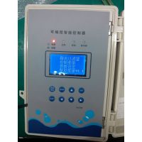 雄华生产过全自动智能自清洗刷式过滤器控制箱GLQ-36