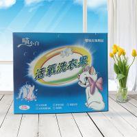 洗衣片包装盒定做,银卡纸拉丝磨砂折叠纸盒,广州包装厂家