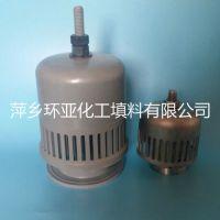 环亚化工JB/T 1212-1999标准执行泡罩DN100CPVC泡罩