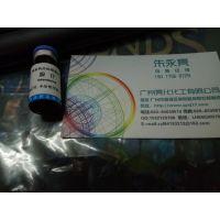 广州亮化化工供应硫酸庆大霉素标准品,cas:1405-41-0,规格:200mg