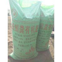 问蚯蚓粪和鸡粪哪个好 蚯蚓粪的作用 绿沃肥业
