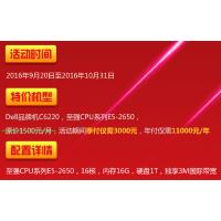香港租服务器 香港主机托管 香港4U服务器托管