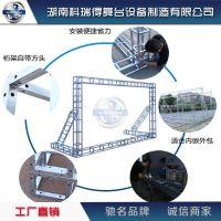 湖南科瑞得厂家直销20方管钢铁桁架桁架