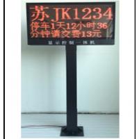重庆特迪楼宇门禁智能化设备