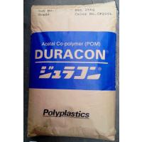 DS-01 CD3501宝理 POM 润滑剂