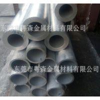 供应:2024超硬航空铝管 5052精拉铝管 3003易切削铝棒