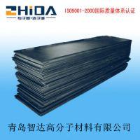 河南郑州塑料板材厂家,板材厂家直销,PP板,PE板,用途广,颜色与尺寸可定制