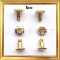 供应优质8mm双面撞钉 8mm铆钉 平面撞钉 扣具