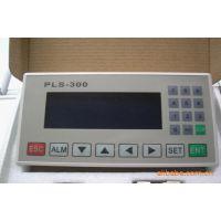 成都普莱斯科技高端内地文本显示器PLS-300