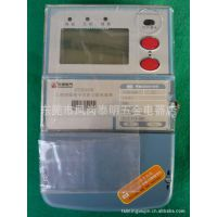 供应深圳龙电DTSD51型三相电子式多功能电能表
