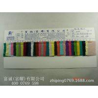 针织拉架罗纹布32支 全棉1*1罗纹拉架 32支双面棉氨纶罗纹布现货