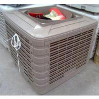 供应环保冷空调价格 厂房使用冷空调批发价销售