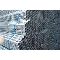 天津镀锌管生产厂家—/6分规格热镀锌钢管
