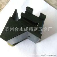 苏州供应粉末冶金发黑 表面处理系列 遮光消光好