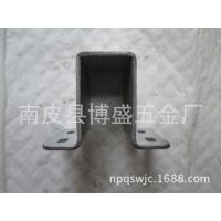 博盛金属 铝制冲压件 铝制品加工 铝加工 金属冲压件 量大优惠