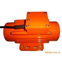 供应分纸机专用振动马达30W220V厂家直销