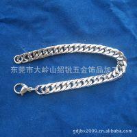 不锈钢手链 不锈钢钢钛手链 男士双织手链批发 厂家直销