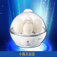 小熊煮蛋器 Bear/小熊蒸蛋器 ZDQ-206 多功能 不锈钢蒸蛋器