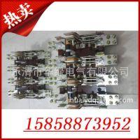 厂家批发 HS13-400/31 双投隔离开关,玻板紫铜