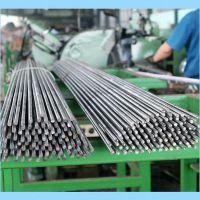 厂家热销德标CK85优质弹簧钢 质量从优