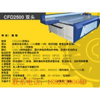 热卖UV万能打印机 UV平面材料印机 UV数码喷墨打印机机型推荐