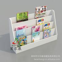 BEK15-B134B图书馆儿童环保欧式风格书架