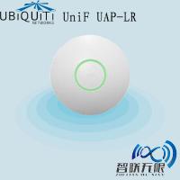 贵州无线AP、无线网桥、无线WIFI覆盖、专业无线WIFI方案提供商贵州智联时代