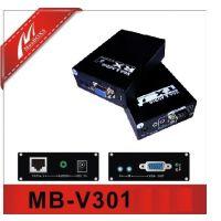 VGA音视频单路延长器-欧凯讯单路300米传输距离MB-V301AT/AR