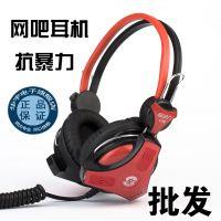 磁动力L-119 网吧耳机 抗暴力游戏竞技LOL电脑耳麦长线正品批发