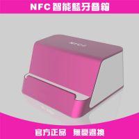蓝牙3.0 NFC音响 创意迷你运动音箱 户外必备 防水防尘防震音响