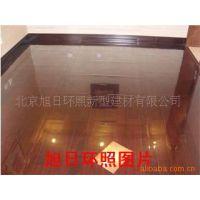 【全国联保】北京旭日环照牌塑料胶卷PVC软质玻璃