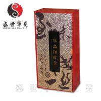 深圳高档现货茶叶包装 铁观音包装盒 红茶茶叶盒 茶叶盒批发