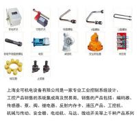 德国EUROTEC电磁阀原装进口代理销售
