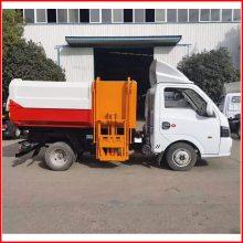 舟曲县20方垃圾运送车经销商报价