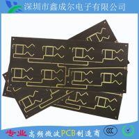 专业的PCB打样、加工制作、供应罗杰斯高频板