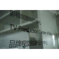 浙江温州企业宣传片拍摄宏人影视创意方案致胜视觉盛宴