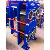上海将星蒸汽-水板式换热器生产厂家