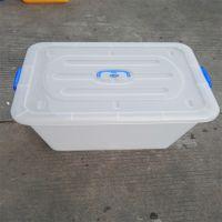 乔瑞厂家批发零售780*580*500可堆式周转箱塑料收纳箱|2101AA透明大号收纳盒