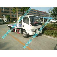 河南郑州销售东风蓝牌平板清障车配置咨询18827597778