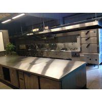 人人节能主营:整体厨具、不锈钢厨房设备、酒店厨房设备、酒店节能炉灶