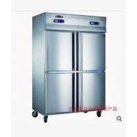 成菱四门冰箱KCD1.0L4 酒店四门冷冻柜 商用厨房冰箱