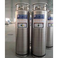 195L焊接绝热气瓶 工业瓶价格